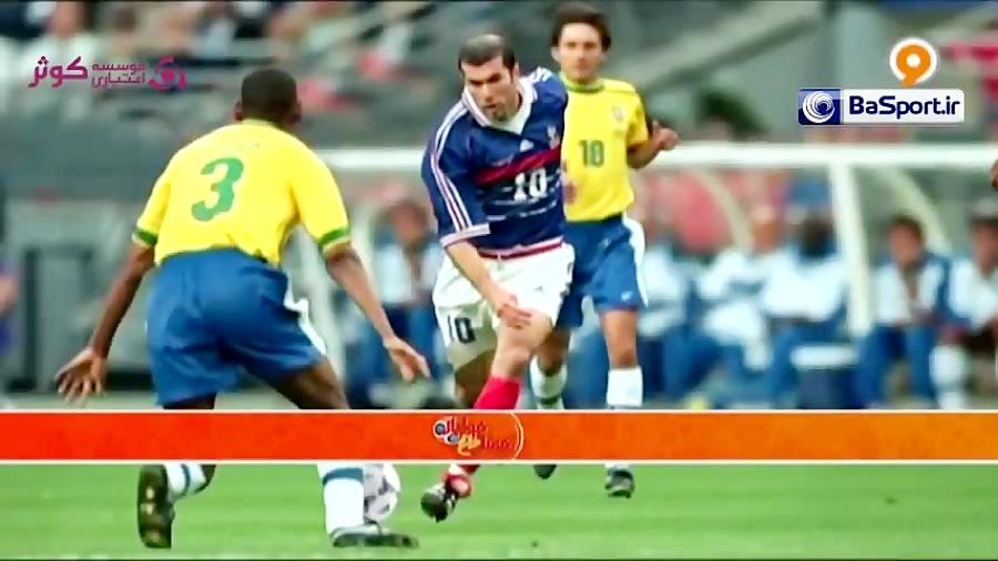 تاریخچه حضور تیم ملی فرانسه در رقابت های جام جهانی