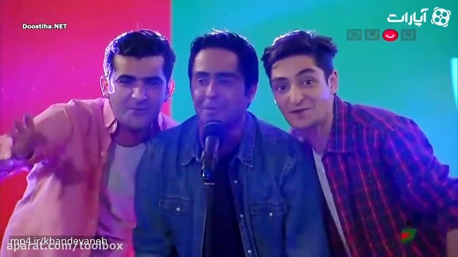 اجرای گروه نما آهنگ در خندوانه با آهنگ امید حاجیلی