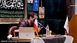 نقش ایران در نابودی داع...