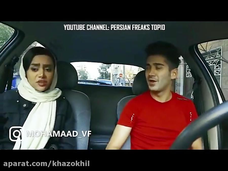 دابسمش جدید ایرانی جدید و باحال محمد VF زوج پرانرژی داب