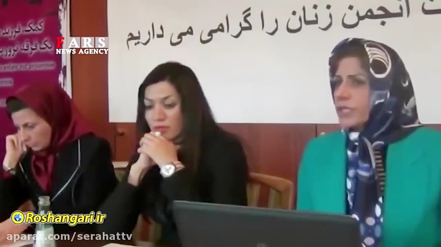 سوءاستفاده جنسی مسعود رجوی از زنان شوهردار