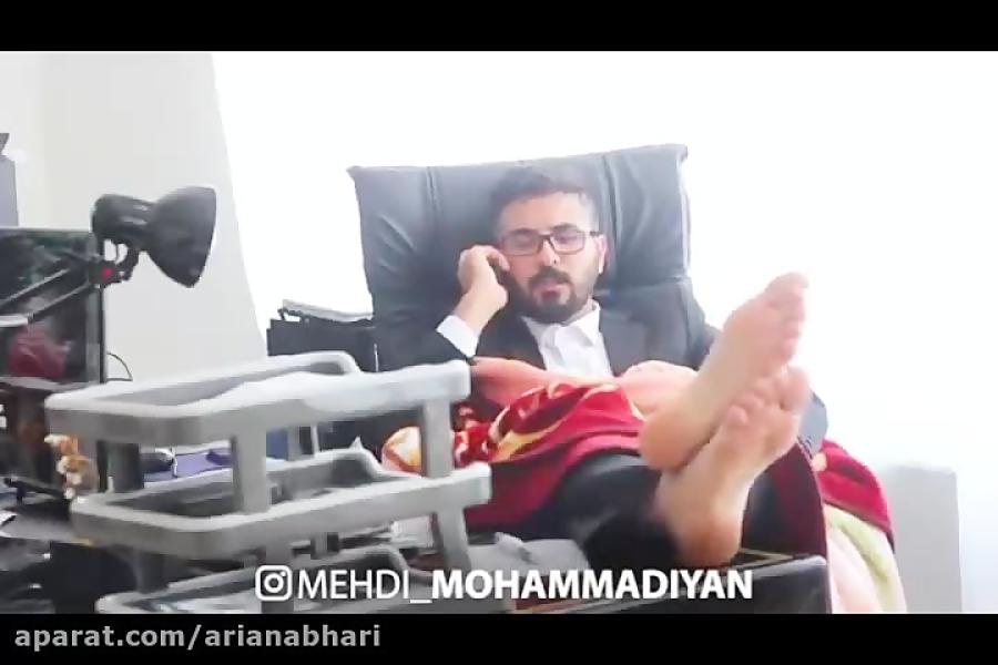 جدیدترین کلیپ های خنده دار ایرانی