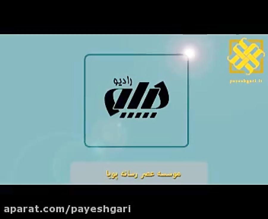 فرونشست 36 سانتی متری زمین در تهران
