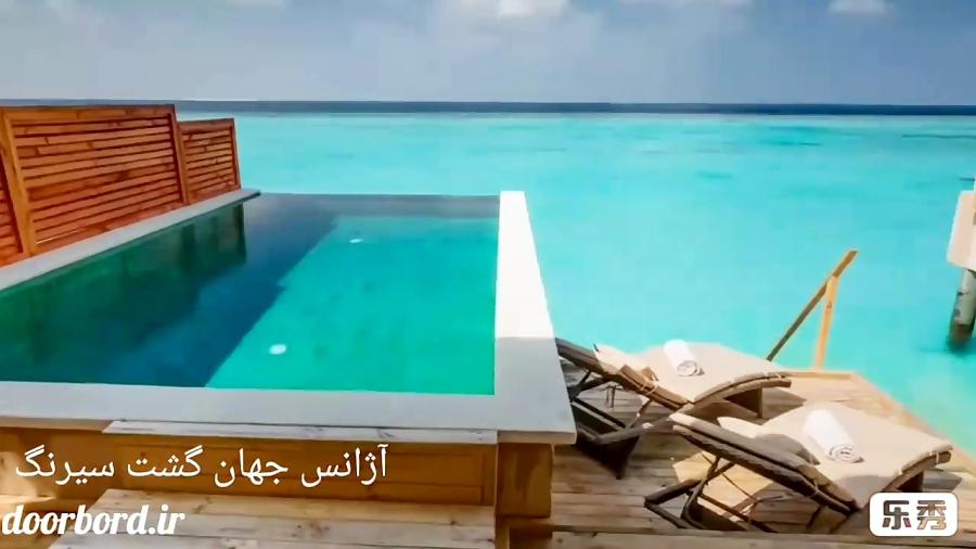اینقدر زیباست که زبون آدم بند میاد، جزایر مالدیو