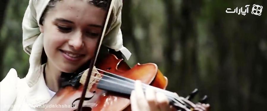 ویولن نوازی قطعه زیبای چارداش Csárdás از Vittorio Monti