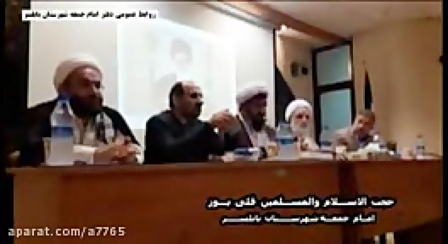 جلسه شورای اداری شهرستان بابلسر