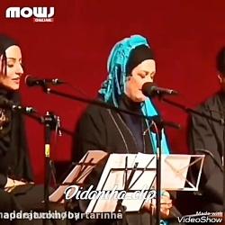 خوانندگی مریم امیرجلالی در کنسرت تهران
