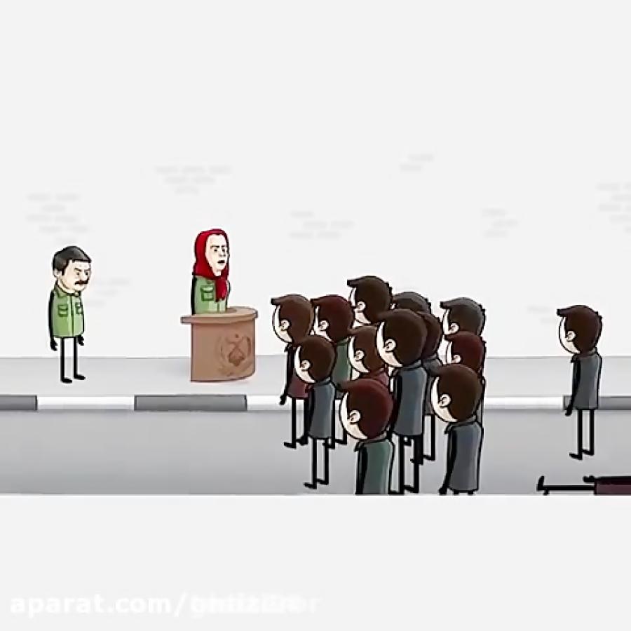 ردپای مریم و مسعود رجوی در تهران!!!