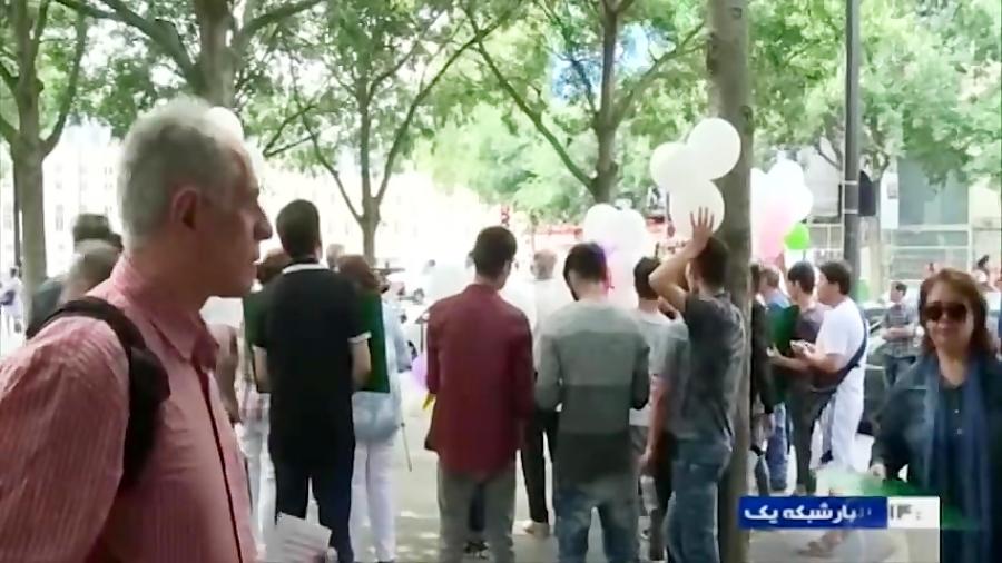 اعتراضات به نشست گروهک تروریستی منافقین در پاریس