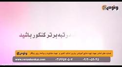 تدریس متفاوت عربی کنکور استاد آزاده، تحلیل الصرفی فعل