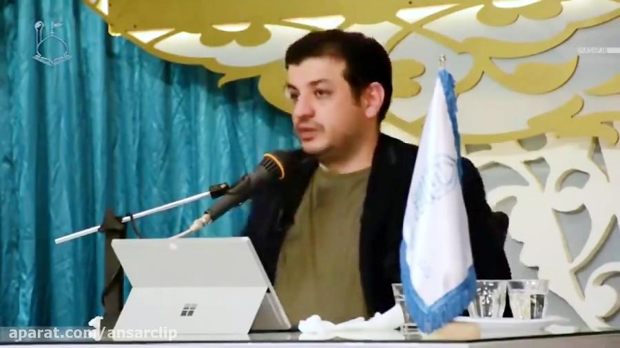 استاد رائفی پور: بعد از یمن نوبت ایران است