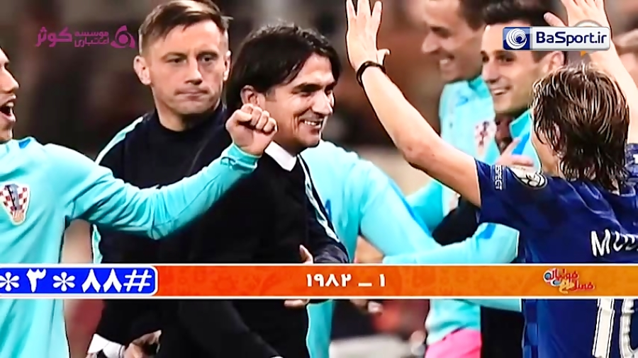 معرفی تاریخچه و ستارگان کرواسی در جام جهانی