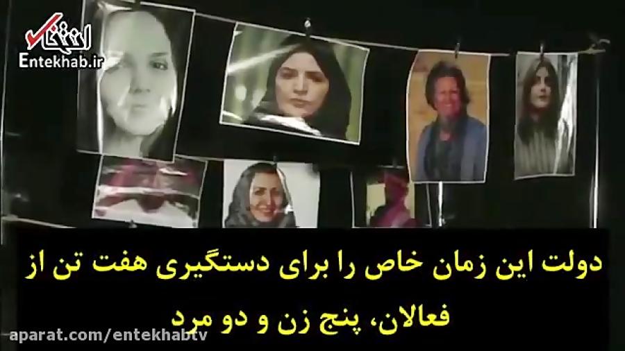 پولهایی که خرج ساخت «برند» از «بن سلمان» میشود +زیرنویس فارسی