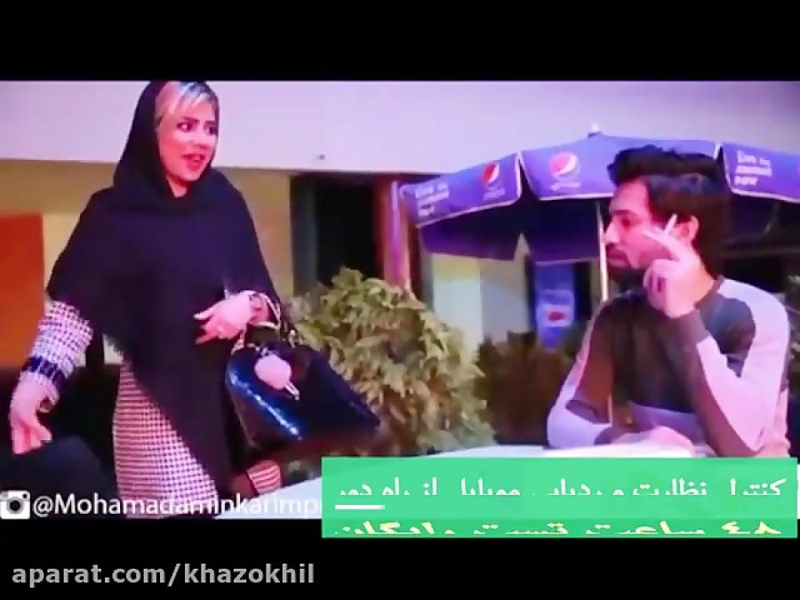 دابسمش ایرانی میکس محمد امین کریم پور آخر خندس ا خوباس