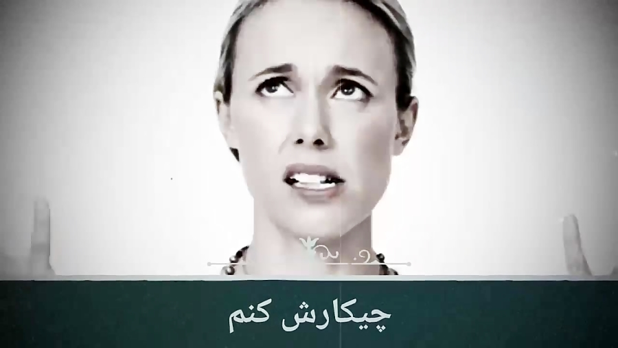 درد،سوزش،خارش،خونریزی مقعد دیگه بسه.www.castelinagold.com