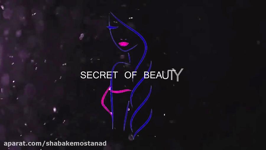 برنامه راز زیبایی