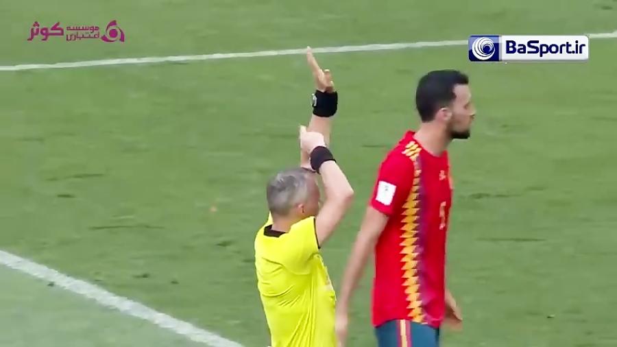 واکنش هواداران روسیه به صحنه های بازی اسپانیا - روسیه
