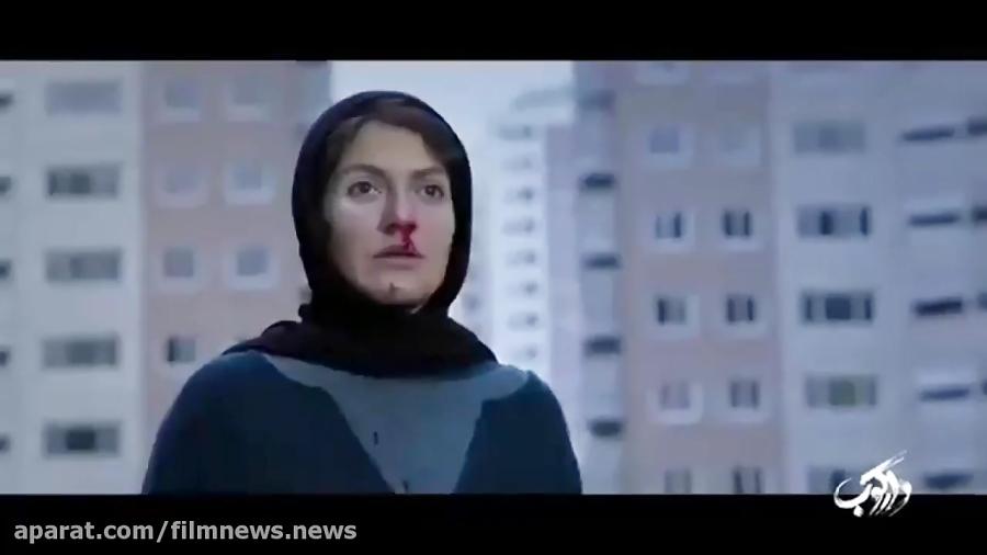 تیزر جدید فیلم دارکوب با بازی امین حیایی و مهناز افشار