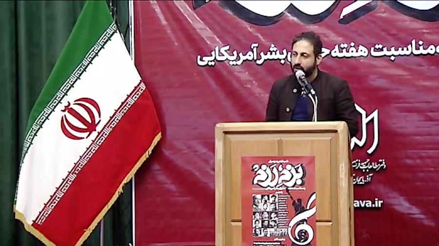 شعرخوانی علی فردوسی در شب شعر و موسیقی بزم رزم تبریز