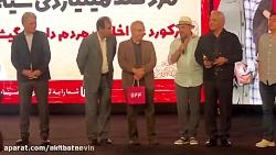 شوخی پر سروصدای مهران مدیری با رضا عطاران !