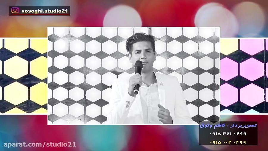 جواد وحیدی . آهنگ دنیا . تصویربردار کاظم وثوق