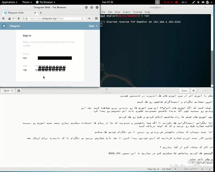 آموزش هک تلگرام و اینستاگرام*این ویدیو جنبه اموزشی دارد
