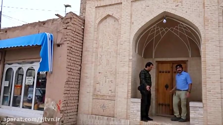 اینجا ایران - قسمت 34 - تاریخ پخش: 970224