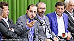 شعرخوانی فاضل نظری در محضر رهبر انقلاب
