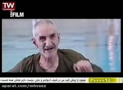 فیلم ایرانی طنز کمدی با...