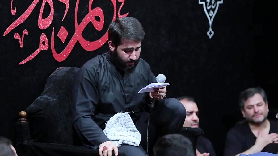 شور (دم غروب شده…) / کربلایی حسین طاهری