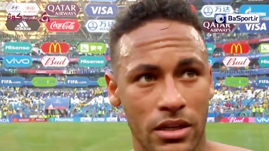 مصاحبه نیمار بعد از بازی برزیل - مکزیک