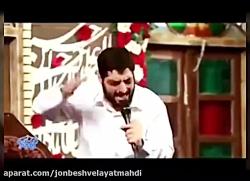 شعر خوانی مجید بنی فاطم...