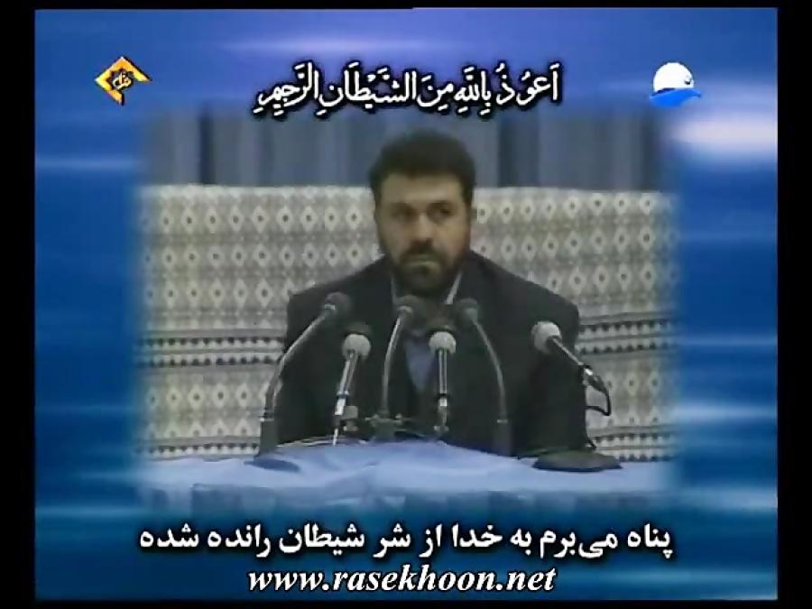 حسین رستمی-تلاوت مجلسی سوره مبارکه انبیاء در حضور رهبرمعظم انقلاب
