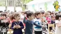 نمایش موزیکال فردوسی، با گروه کودک و شاهنامه بامداد تهران در مهد لاکی تهران