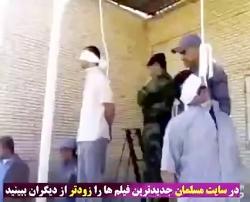 بخشیدن اعدامی بعد از اجرای حکم و زنده ماندن او