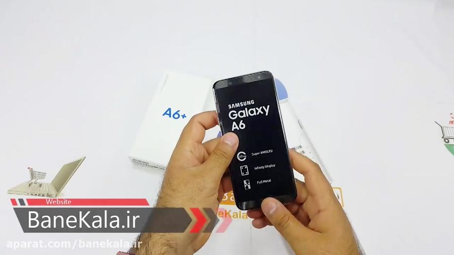 جعبه گشایی گوشی های Galaxy A6 , A6+ در بانه کالا