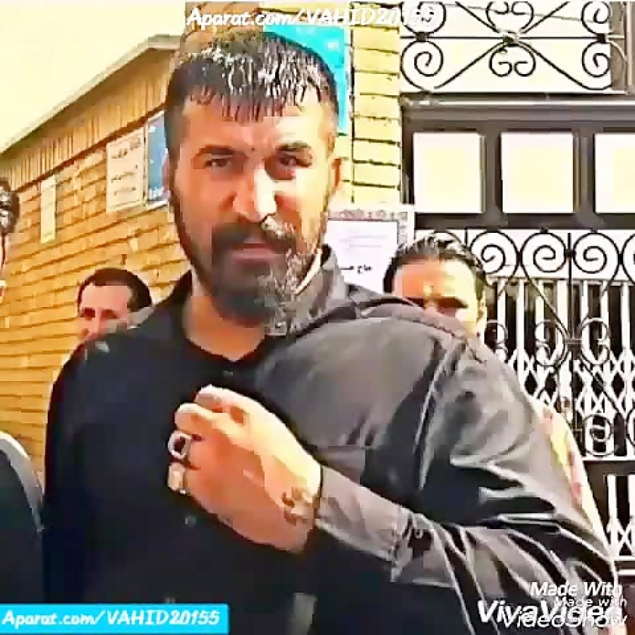 کشته شدن وحید مرادی در زندان و تصاویر قاتل او