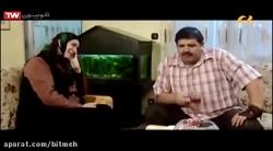 فیلم ایرانی طنز کمدی خو...