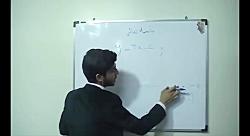 ویدیو آموزشی فصل6 ریاضی نهم درس3
