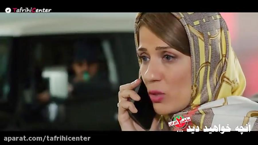 سریال ساخت ایران 2 قسمت 8 هشتم