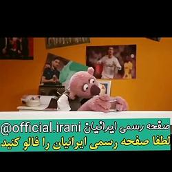 گریه جناب خان از دست حسن روحانی منتخب ملت جمهوری اسلامی ایران