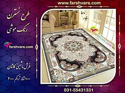 فرش ماشینی کاشان 1000 شانه