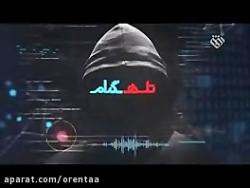 هکرهای ایرانی که توانس...