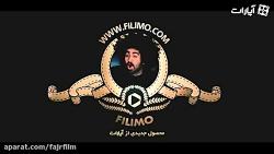 تبلیغ فیلیمو از گامنو