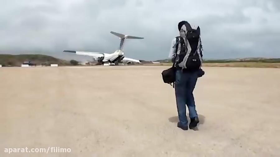 آنونس فیلم مستند «سفر به موگادیشو»