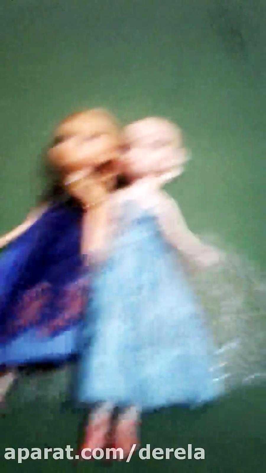 السا و آنای من، لایک بزنین