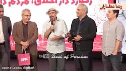 شوخی مهران مدیری با رضا عطاران