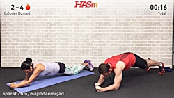 10 Minute Ab Workout at Home - 10 Min Abs ...