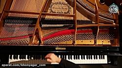 پیانو چگونه کار می کند؟