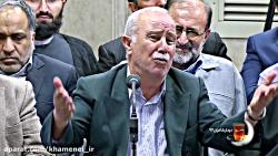 شعرخوانی آقای عسگرشاهی در محضر رهبر انقلاب